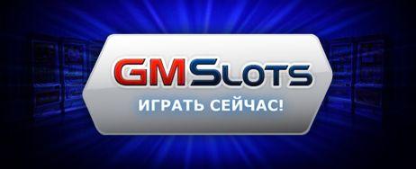 Обзор игры в гаминаторы в онлайн казино Gaminatorslots
